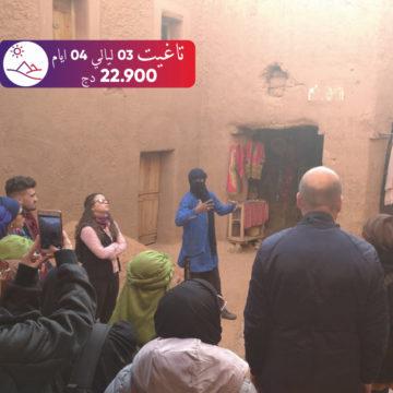 les-4-etlois-en-tunisie---2